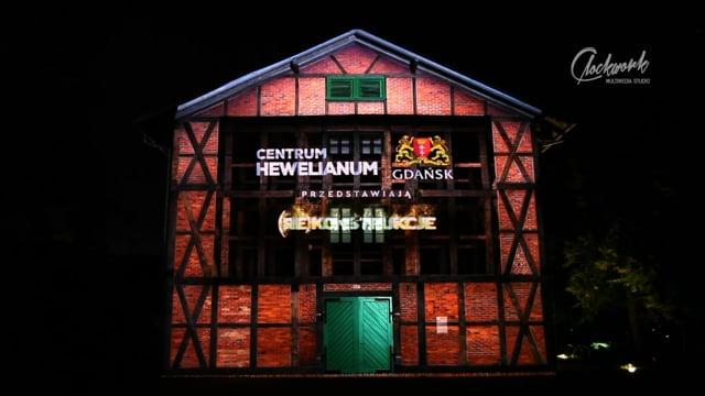 Centrum Hewelianum
